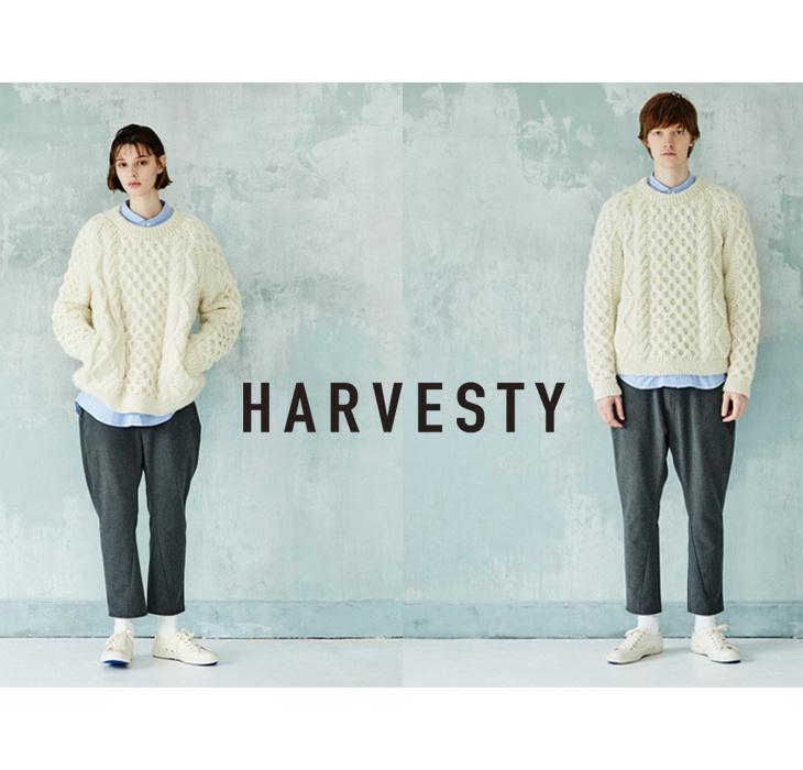 HARVESTY