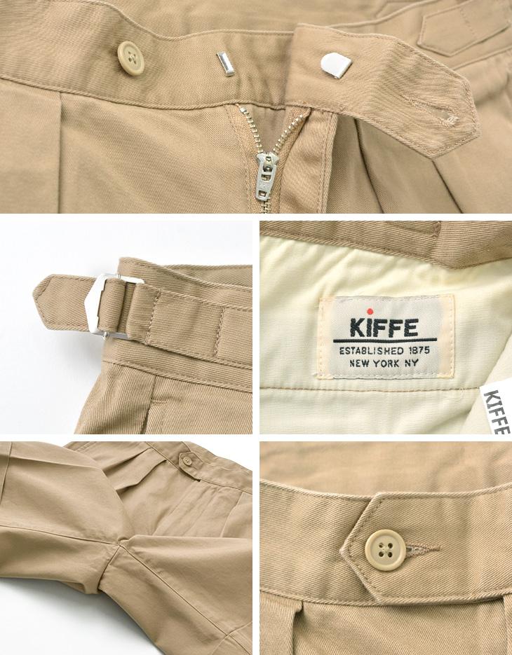 KIFFE