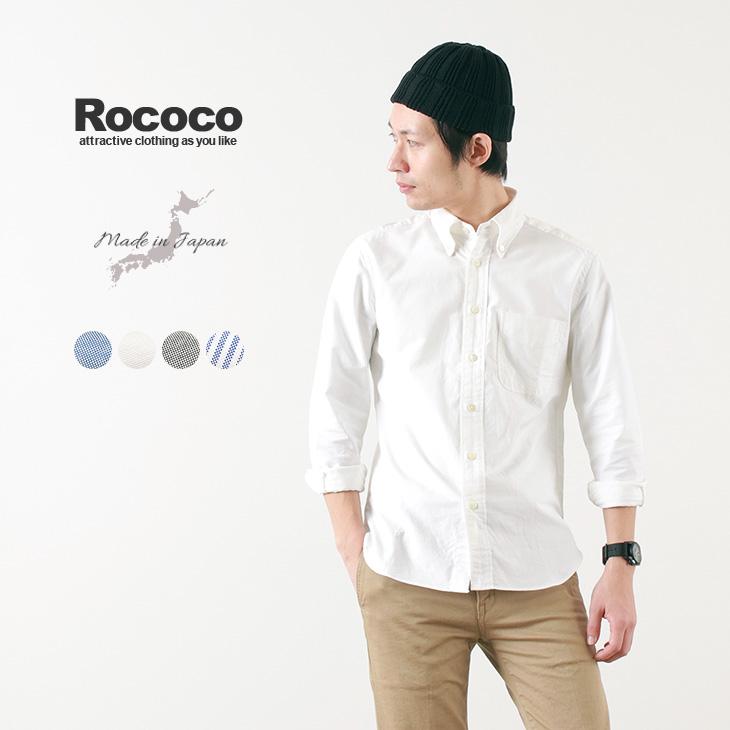 ROCOCO(ロココ) ボタンダウンシャツ プレミアム オックスフォード