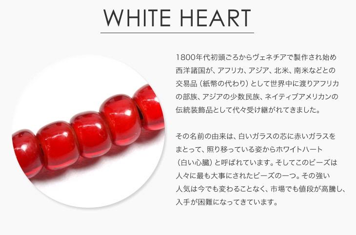 2連ワックスコード ホワイトハートブレスレット