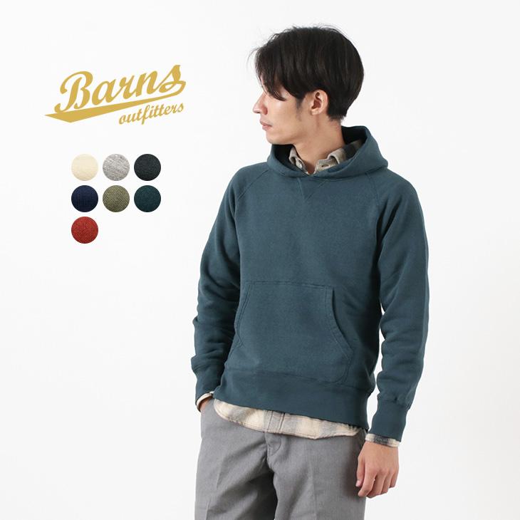 BARNS (バーンズ) カラー別注 吊り編み 裏毛 プルオーバーパーカー スウェット