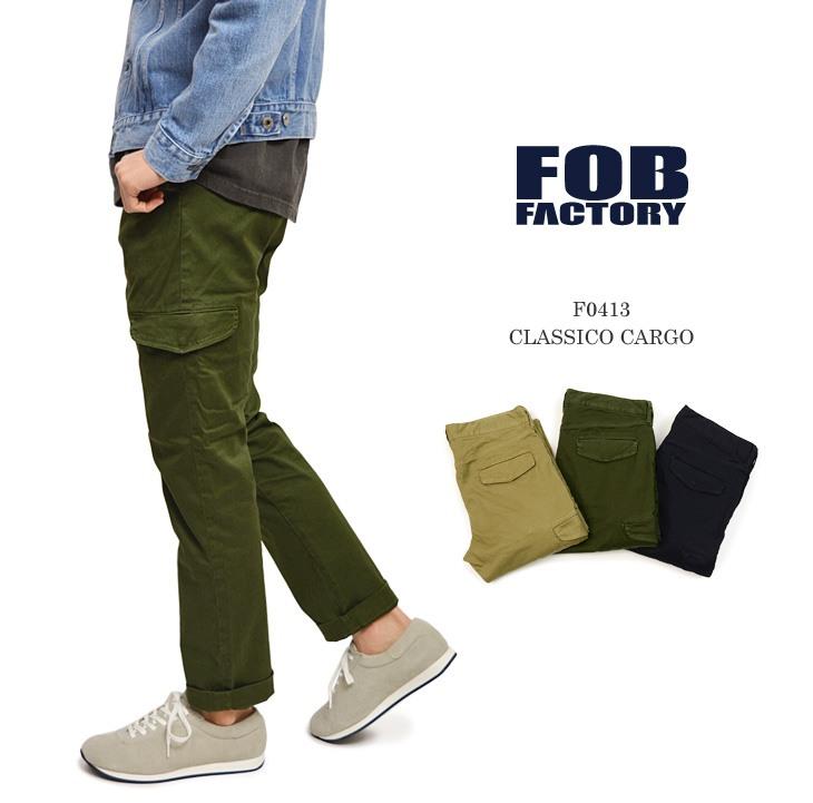 5e859261b1a94 ... スリムカーゴ / ミリタリーパンツ / 日本製. FOB FACTORY(F.O.Bファクトリー)